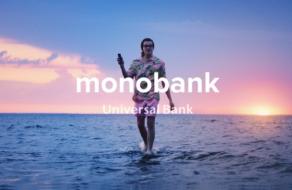 monobank запустив  найбільшу в історії бренду рекламну кампанію від banda