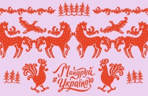 В сетях раскритиковали айдентику проекта «Мандруй Україною»