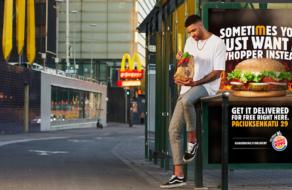 Burger King превратил рестораны McDonald's в собственные места доставки