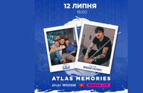 MEGOGO LIVE покажет онлайн-шоу Atlas Memories