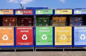 METRO Україна відкрила 3 нові пункти роздільного збору вторинної сировини