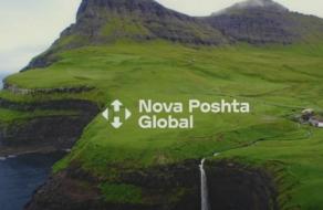 Nova Poshta Global закликала жити і купувати глобально