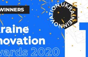 Оголошені переможці Ukraine Innovation Awards 2020