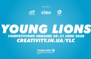 Визначено переможців Young Lions Competitions Ukraine 2020