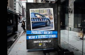 Социальная кампания призвала быть умнее и пристегиваться ремнем безопасности