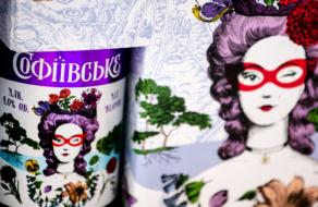 В Украине выпустили первое женское пиво