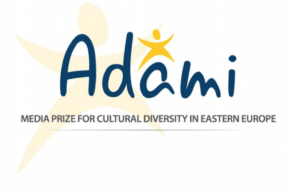 ADAMI оголосив спеціальний конкурс – «Новини про культурне різноманіття в умовах COVID-19»