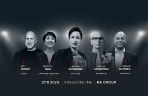 27 ноября в Киеве пройдет GLOBAL INSPIRING FORUM