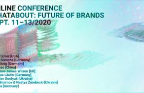 11-13 сентября состоится конференция WHATABOUT: Future of Brands
