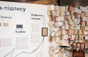 В аэропорту «Борисполь» открыли выставку «Сила подписи»