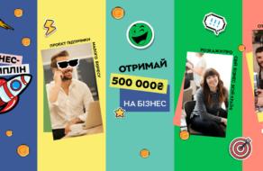 ROZETKA и Visa запустили проект по поддержке малого бизнеса
