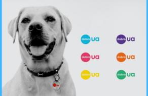 Українська Біржа Благодійності отримала новий неймінг, логотип і дизайн