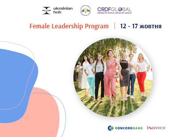female leadership program