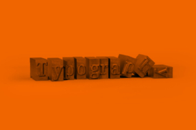 Рекламна типографіка: екскурс зарубками історії