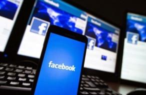 Facebook назван самой популярной площадкой для малого бизнеса