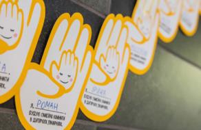 МакДональдз начинает ежегодную благотворительную программу «Ладошка счастья»