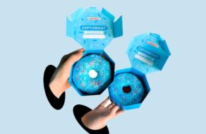 Кейс: Як завдяки пончикам підвищити впізнаваність бренду