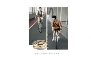 Пользователи высмеяли LGBTQ+ рекламу Cartier