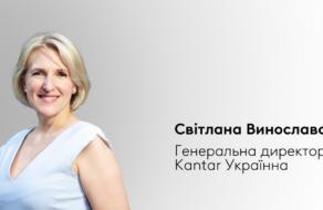 Kantar придбав українську частку бізнесу Kantar Україна