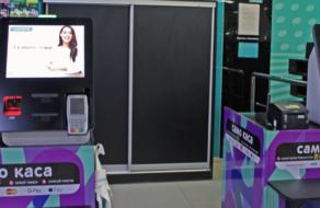 Watsons Украина внедряет систему самообслуживания