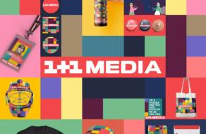 Група 1+1 media оновила фірмовий стиль