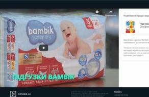 Virobnik.ua позволяет увидеть процесс производства подгузников Bambik прямо в магазине