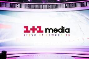 1+1 media висловлює занепокоєння щодо ситуації довкола конкурсу АРМА