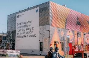 Twitter превратил твиты о ношении масок в билборды