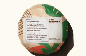 Burger King разместил рецепт воппера на упаковке в честь отказа от консервантов