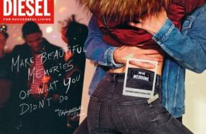 Diesel призвал увековечить  несостоявшиеся планы на 2020 персонализированными джинсами
