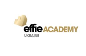 В Україні запускається нова освітня ініціатива – Effie Academy Ukraine