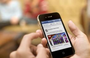 Видеореклама стимулирует на 48% больше продаж, чем статическая реклама
