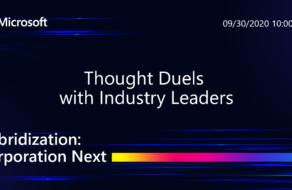 Діджітал захід Hybridization: Corporation Next підготує компанії до економіки майбутнього