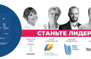 ekonomika+ совместно с delo.ua 30 сентября проведут ежегодный HR Wisdom Summit