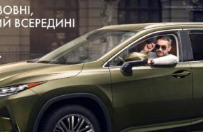 Для Lexus створили кампанію, що змінюється в залежності від погоди та часу доби