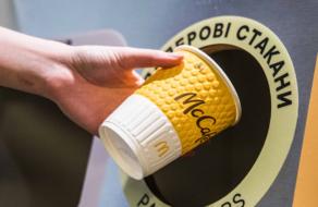 МакДональдз в Украине запускает проект сортировки и переработки отходов из залов ресторанов
