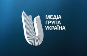 «Медіа Група Україна» буде оскаржуватиме дії АРМА  щодо результатів конкурсного відбору управителя УМХ
