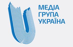 Заява Медіа Групи Україна щодо конкурсного відбору управителя УМХ