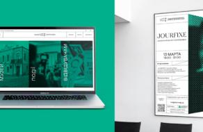 Музей Михаила Булгакова презентовал новый дизайн-код и сайт
