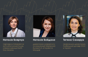 Mastercard Ukraine та Effie Awards Ukraine проведуть воркшоп Positive Change