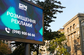 UFuture вышла из состава акционеров РТМ-Украина