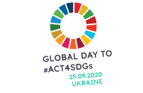 В Україні відбудеться віртуальна спортивна естафета задля досягнення цілей сталого розвитку