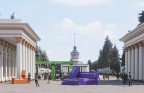 Киевлянам и гостям города предлагают помочь в развитии ВДНГ