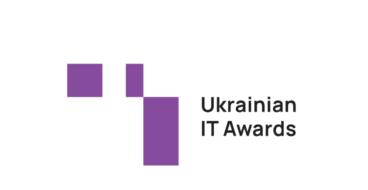 Упорядочивание хаотичных данных: зачем Ukrainian IT Awards ребрендинг