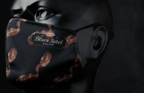 Hormel Foods создал маску с ароматом бекона