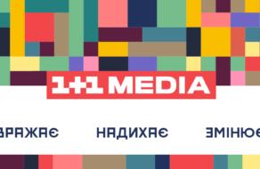 ТОВ ТРК «Студія 1+1» позиватиметься до ТРК «Україна»