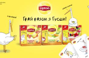 Інтернет-мем Гусь і чай Lipton вирішили об'єднати людей через гру