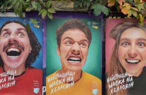 Серія плакатів показала, як виглядають найстрашніші маски на Хелловін
