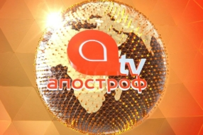 Новый телеканал без олигархов: как начинался и чем сегодня живет «Апостроф TV»