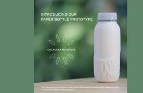 Coca-Cola представила прототип первой бумажной бутылки